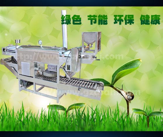 中旭新一代绿色环保节能健康河粉机