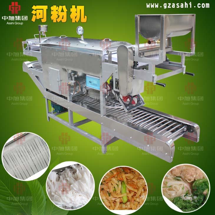 中旭河粉机,真材实料,功能多样。